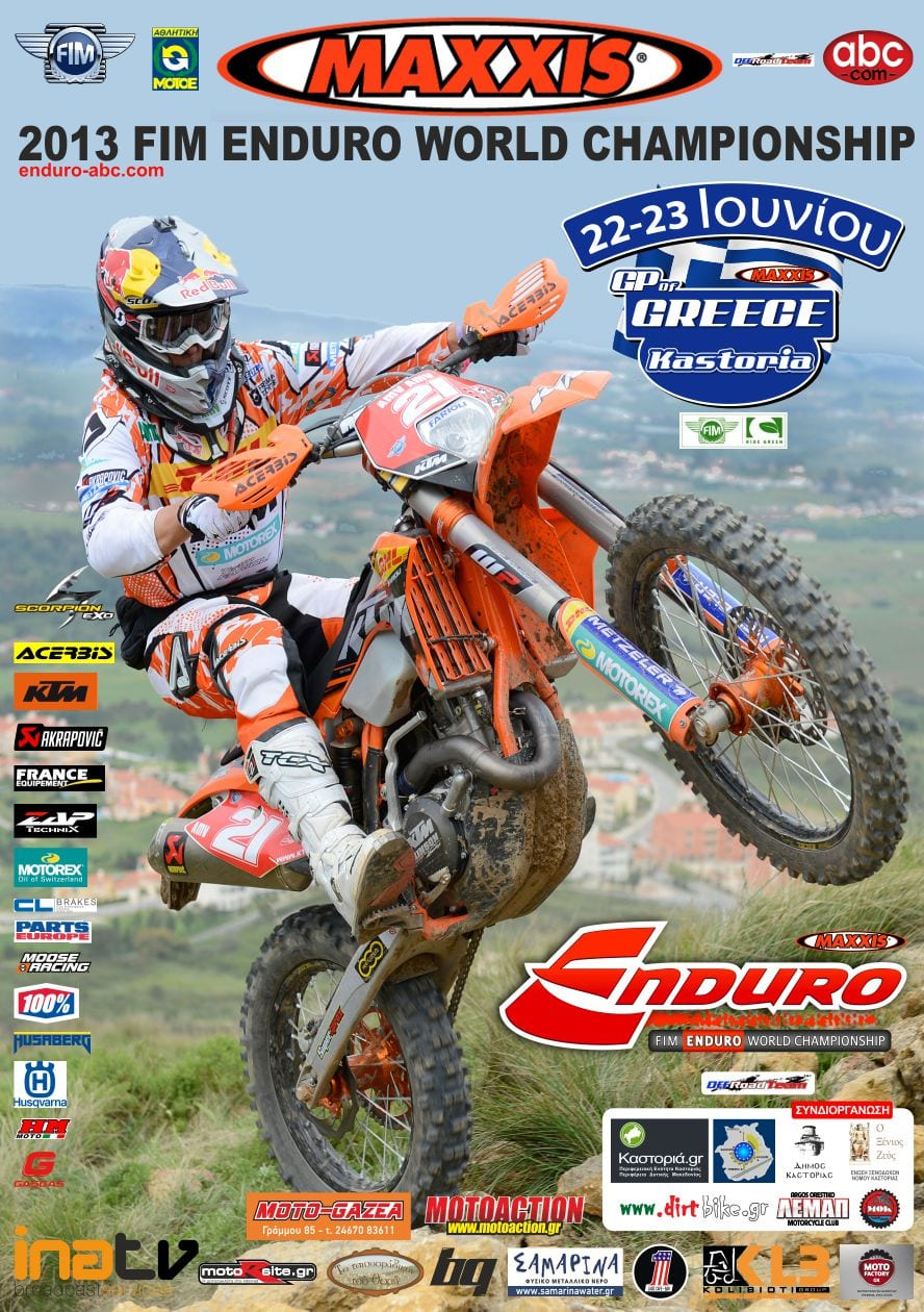 World Enduro Maxxis Greece 2013 afisa