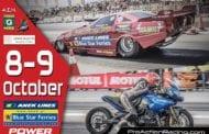 5ος Αγώνας Πρωταθλήματος Drag Racing 2016