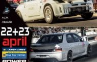 1ος Αγώνας Πρωταθλήματος Drag Racing: Συμμετοχές