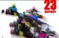 2ος Γύρος Rotax Max Challenge: Συμμετοχές