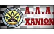 Βραδινό GP Χανίων 2017: Συμμετοχές
