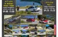 Rally Almyros 2017: Συμμετοχές