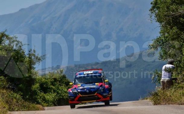 23ο Ηπειρωτικό Mini Rally
