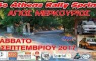 5ο Athens Rally Sprint - Άγιος Μερκούριος