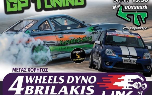 Drift & GP Tuning, Χανιά: Συμμετοχές