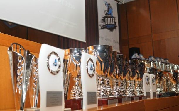 Τελετή Απονομής Πρωταθλημάτων, Κυπέλλων και Επάθλων 2017