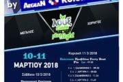 40ο Ράλλυ Αχαιός 2018: Συμμετοχές