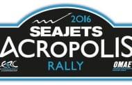 Seajets Acropolis Rally 2016: Live Αποτελέσματα