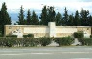 Seajets Acropolis Rally 2016: Αύριο ξεκινάει η δράση...