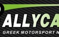 Πρόγραμμα Αγώνων Ράλλυ-Αναβάσεων-Ταχύτητας-Karting-Drift-Drag Racing-HTTC-Timed Rally Challenge-Δεξιοτεχνίες & Dirt Games