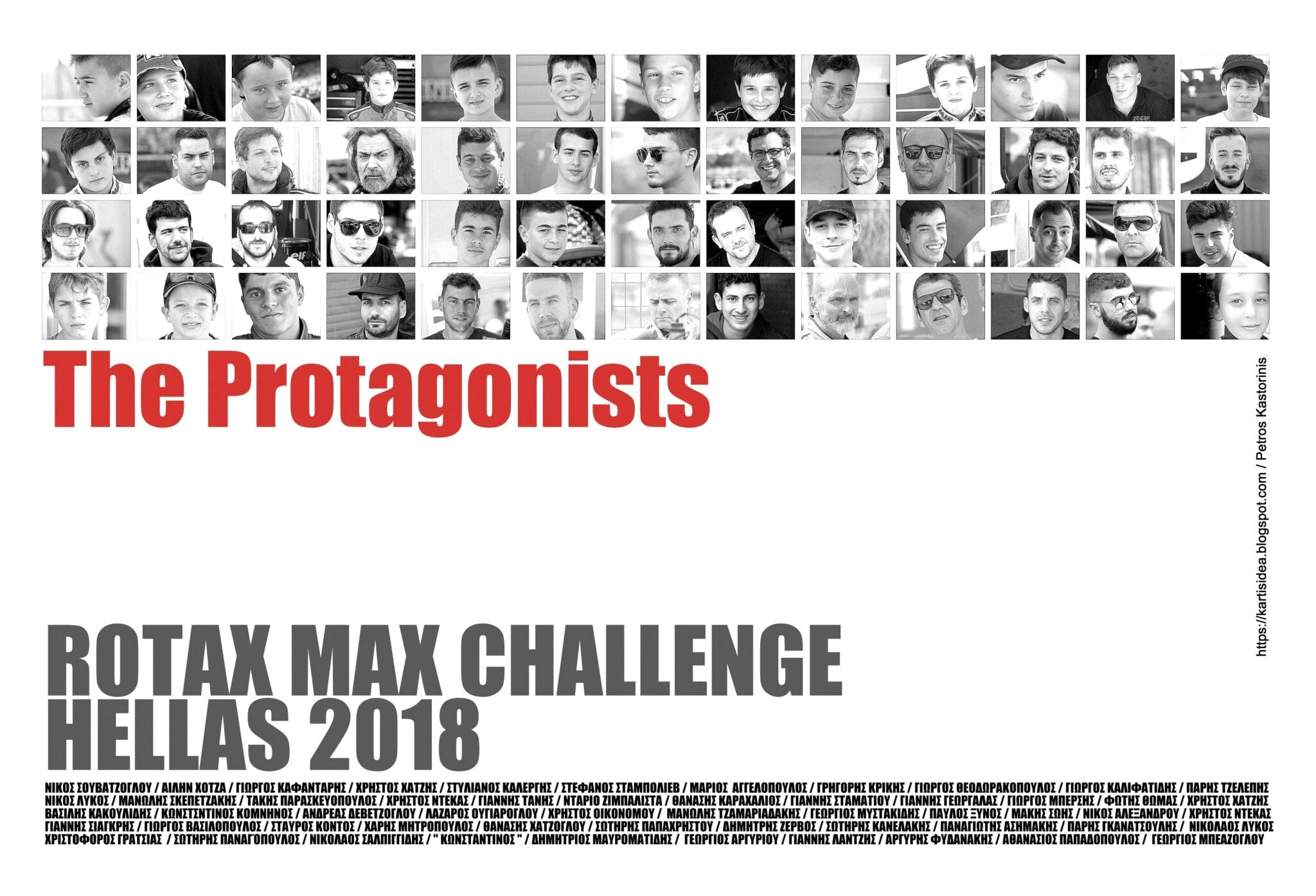 Rotax Max Challenge 2019: Πρωταγωνιστές Είναι Οι Οδηγοί!
