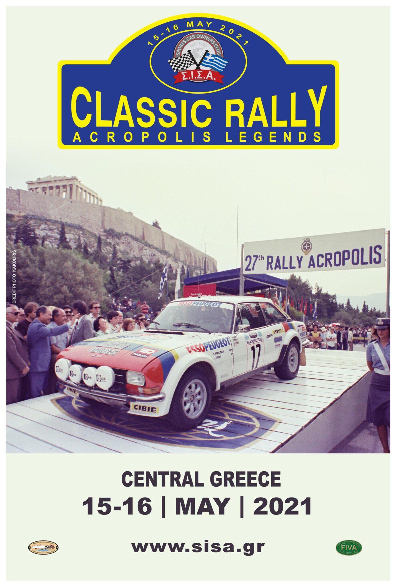 Classic Rally Acropolis legends : Συμμετοχές - Πρόγραμμα - Roadbook